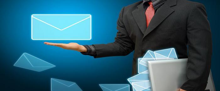 Корпоративна пошта