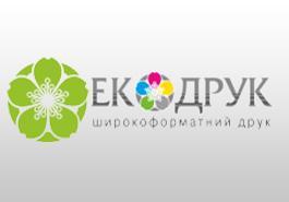 ekodruk_main.jpg