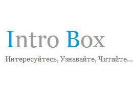 logointrobox.jpg
