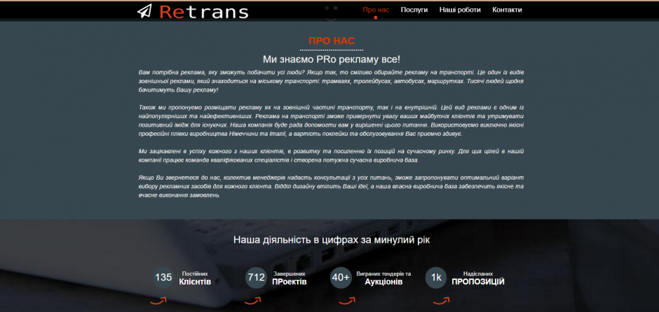 retrans_main1.PNG